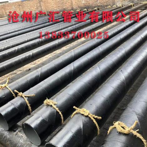 水厂供水专用防腐螺旋钢管