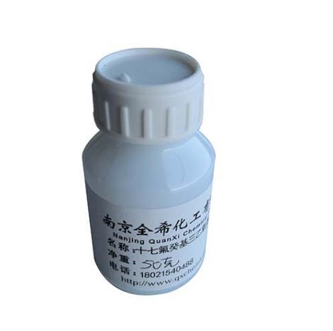 十七氟癸基三乙氧基硅烷