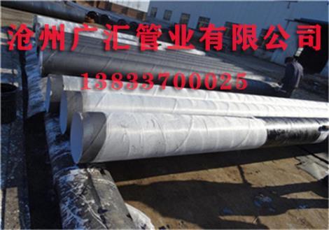 自来水输水管道防腐钢管