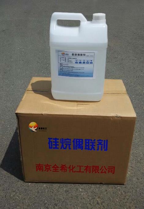 QX-1813十八烷三甲氧基硅烷