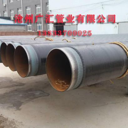供水用3PE防腐钢管供应厂