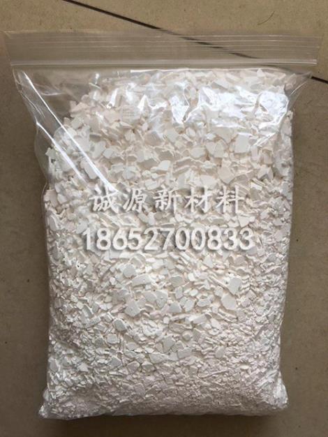 二水氯化钙