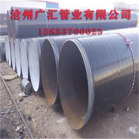 蒸汽供热用3PE防腐螺旋钢管制造厂家