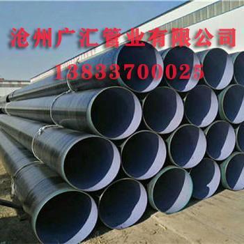 饮用水输送用TPEP防腐钢管供应厂家