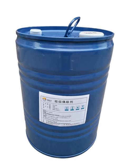 氟硅烷偶联剂