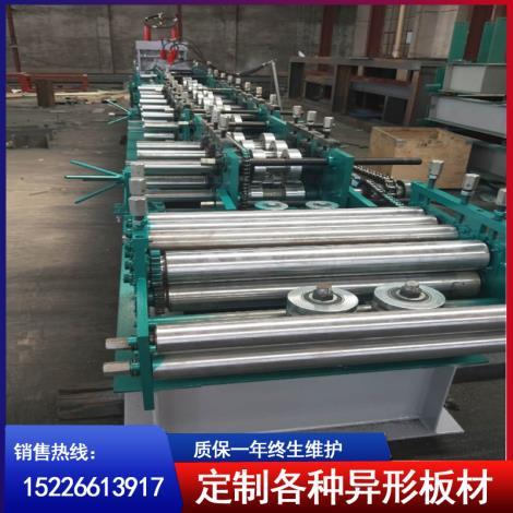 75-300无极快速换型C型钢机厂家