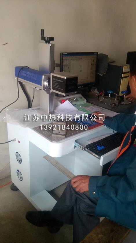 光纖一體激光打標機廠家