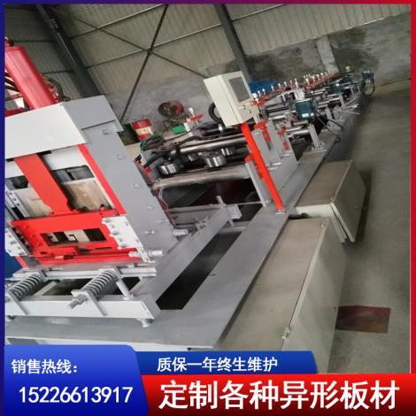 C型钢自动厂家