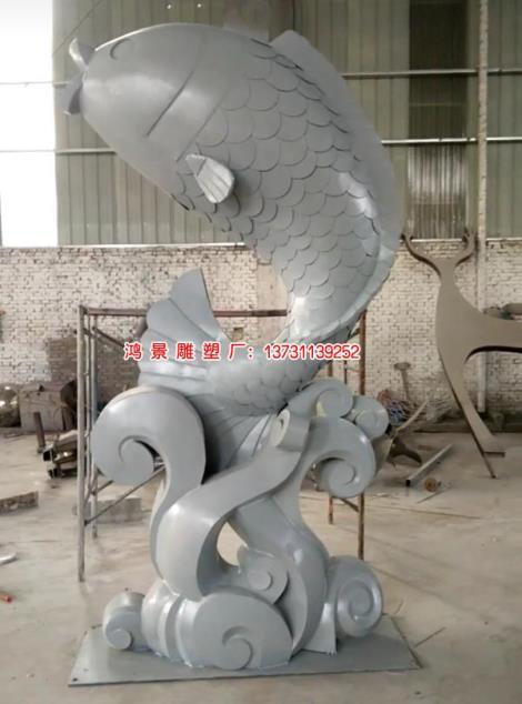 不銹鋼仿真鯉魚雕塑  景觀標志鯉魚不銹鋼雕塑