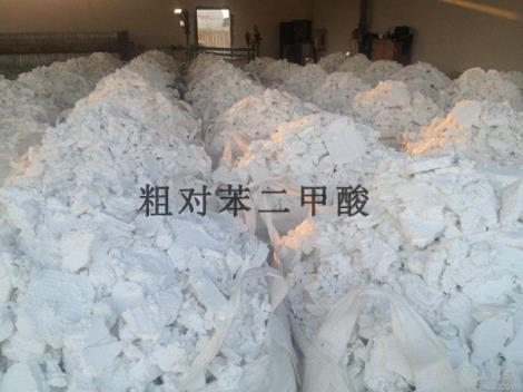 粗对苯二甲酸生产商