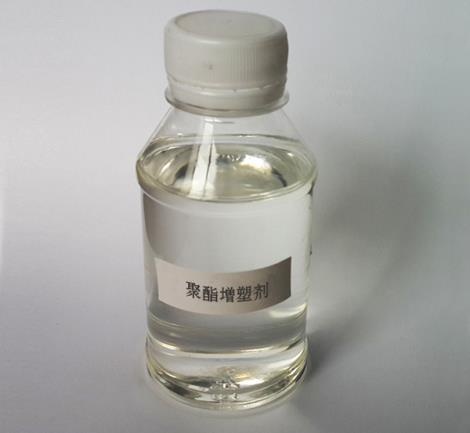 聚酯增塑剂供货商