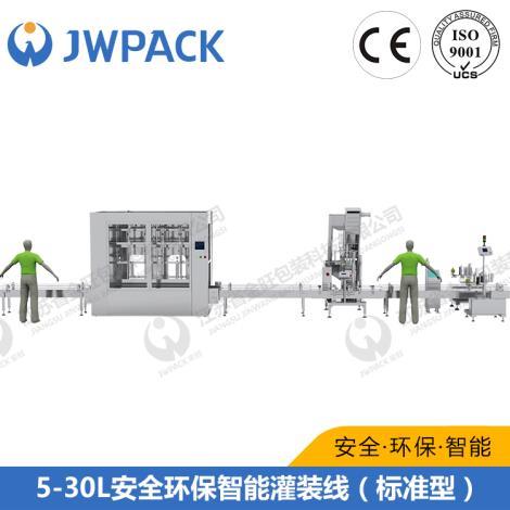5-30L安全環保智能灌裝線(標準型)