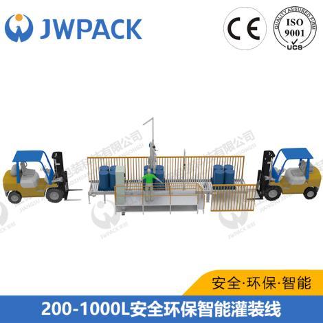 200-1000L安全環保智能灌裝線