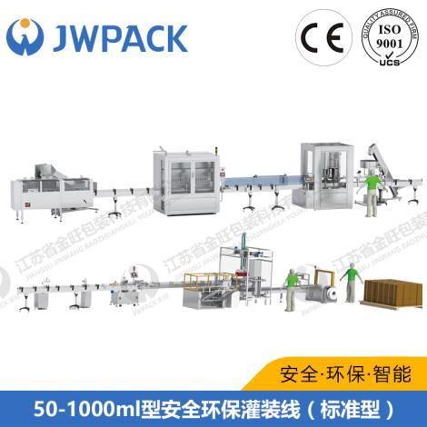 50-1000ml型安全環保灌裝線(標準型)