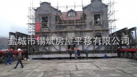 古建筑物位移公司