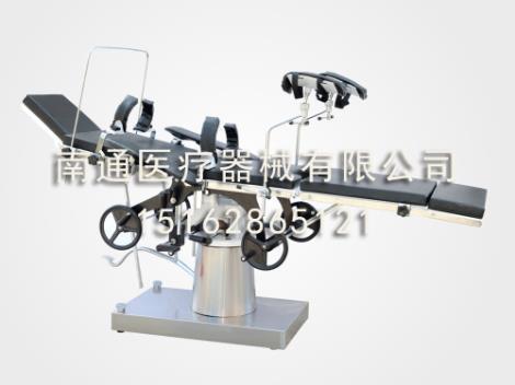 3001B侧面操纵式综合手术台