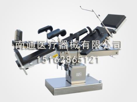 3002型侧面操纵式综合手术台