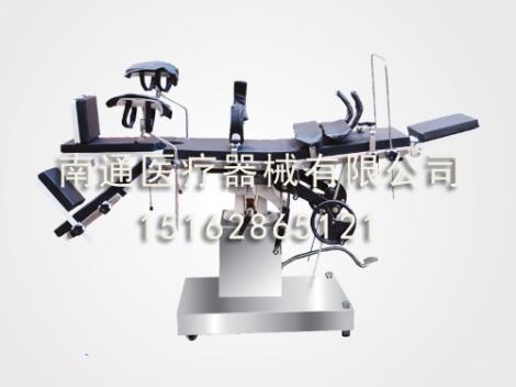 3001D型侧面操纵式综合手术台