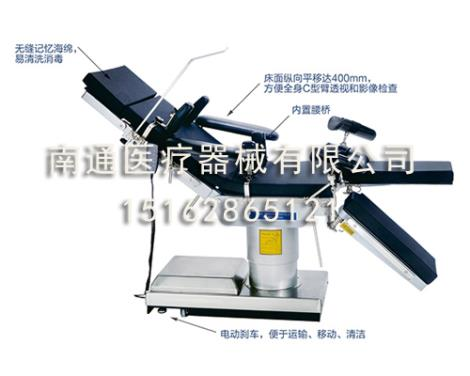 JHDS-99C电动手术台