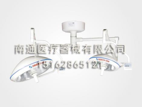 JHDZF-700700 整体反射式手