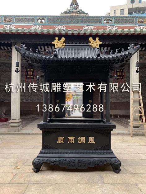 香炉雕塑供货商