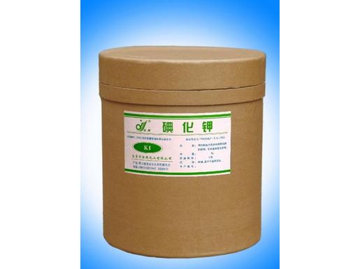 回收化学试剂