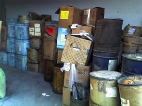 回收废旧染料