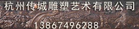 铜浮雕批发商