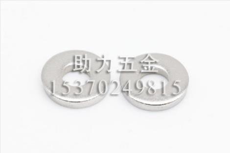 304不锈钢重型垫圈DIN7349