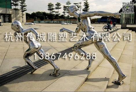 不锈钢雕塑定制