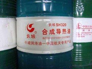 回收导热油