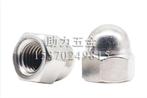 316不锈钢盖形螺母DIN1587