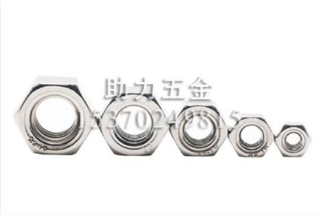 316不锈钢六角焊接螺母