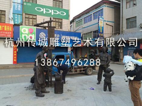 景观雕塑生产商