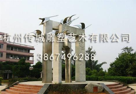广场雕塑直销