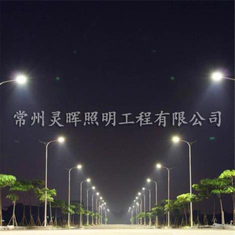 LED节能道路灯加工