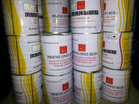回收环氧树脂
