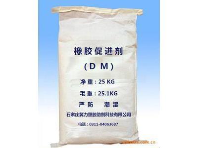 回收硫化促进剂