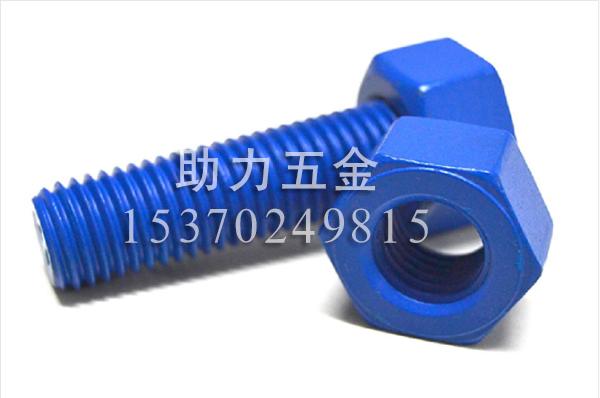 35CrMo高强度全螺纹螺柱