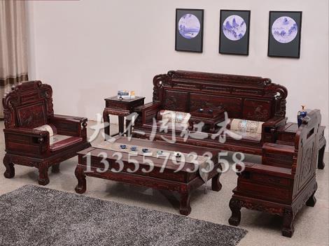 常州紅木家具
