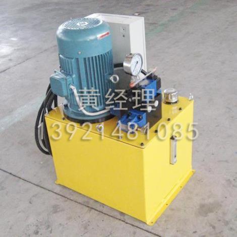 超高壓電動油泵加工