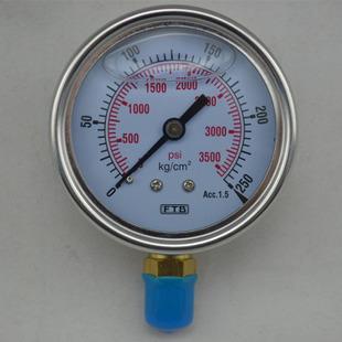 台湾FTB双叶 高低压检测电接点压力表