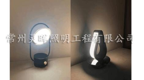 LED灯直销