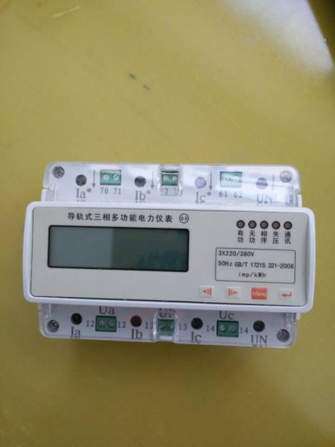 杭州代越電子智能電表 DDSD9688三相四線電表 三相三線電能表DTS890