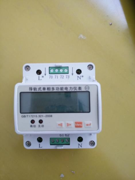 DDSD9688杭州代越三相電子式多功能電表 DYS890多功能電能表襄陽上海婁底