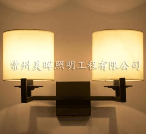 组合墙壁灯