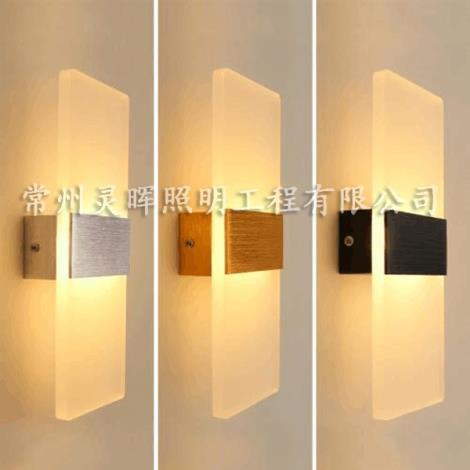 组合墙壁灯直销