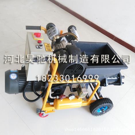311型砂浆喷涂机