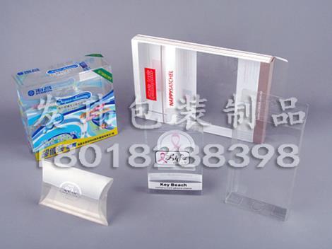 吸塑折盒定制