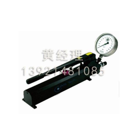 超高压手掀式液力升压泵直销